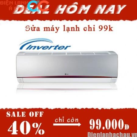 Sửa máy lạnh giá rẻ chỉ với 99k ngay hôm nay